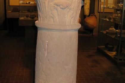 Musée de Brumath